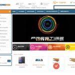 Sito web Technodesk Srl