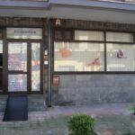FISIOPOSTURAcenter